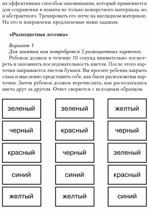36446_e3fc42dea1c9c68f6751eadcc40a3e47-21 (499x700, 202Kb)