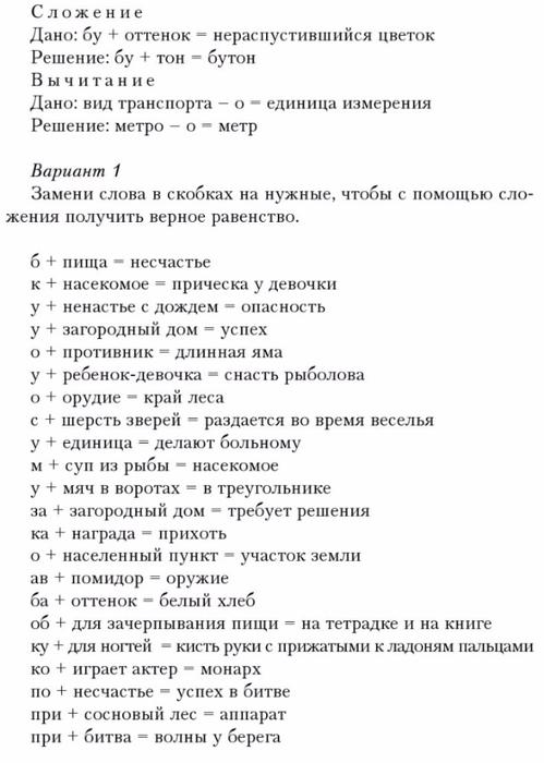 36446_e3fc42dea1c9c68f6751eadcc40a3e47-56 (499x700, 188Kb)