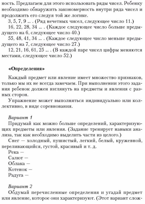 36446_e3fc42dea1c9c68f6751eadcc40a3e47-58 (499x700, 234Kb)