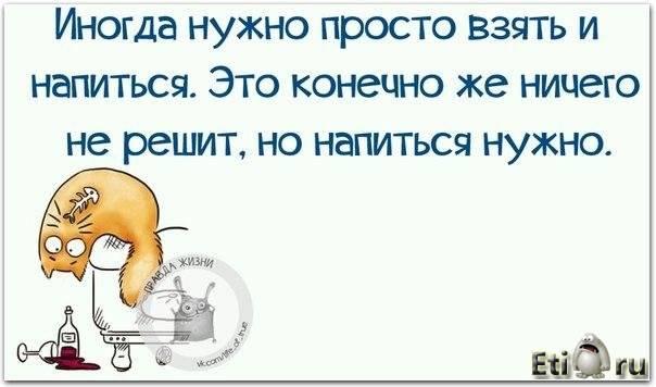 1431623276_1431071251_e4bmcmoym9i (604x356, 32Kb)