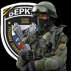 4877129_Berkyt (250x250, 35Kb)