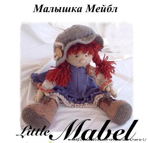 malyshka_Meybl_1 (478x462, 103Kb)