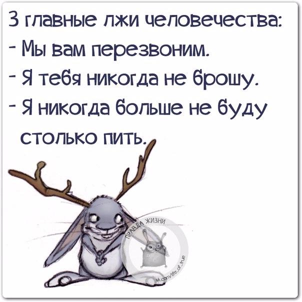 1413485575_frazochki-18 (604x604, 209Kb)