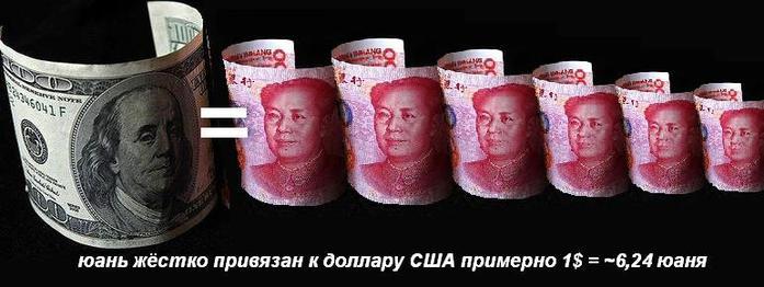2684572_iuan__doll (700x262, 37Kb)