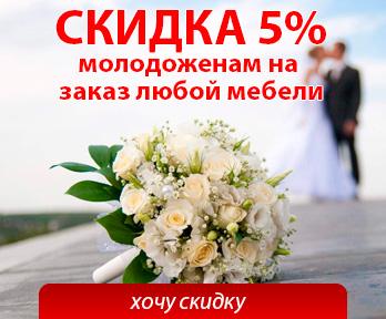 3577132_102348x288_molodojeni (348x288, 58Kb)