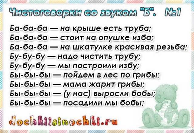 5111852_chistogov1B (640x441, 60Kb)