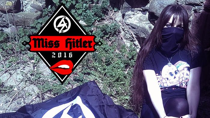Нацисты в Британии выбрали «Мисс Гитлер»