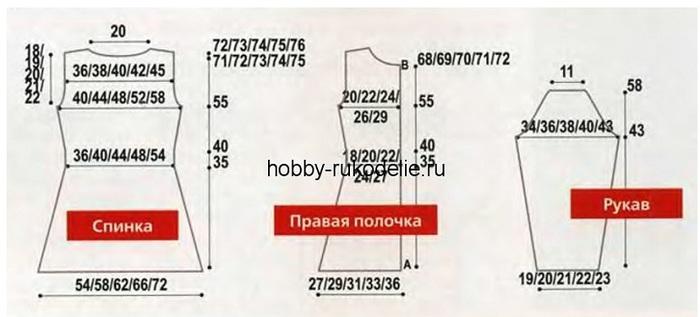 6009459_Risynok1_1_ (700x317, 59Kb)