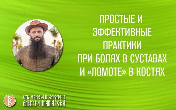 4687843_13439025_10208850824381511_8501012963550785176_n (700x437, 37Kb)