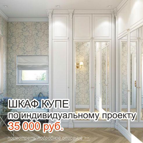 ва (492x492, 163Kb)