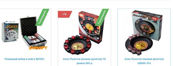покер (700x270, 158Kb)