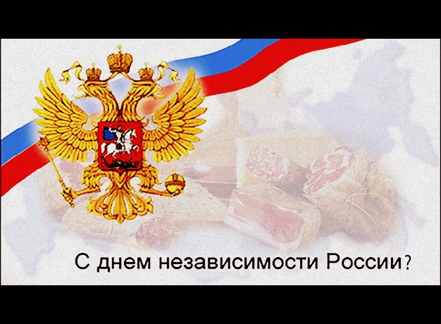 russia_12_june (626x460, 256Kb)