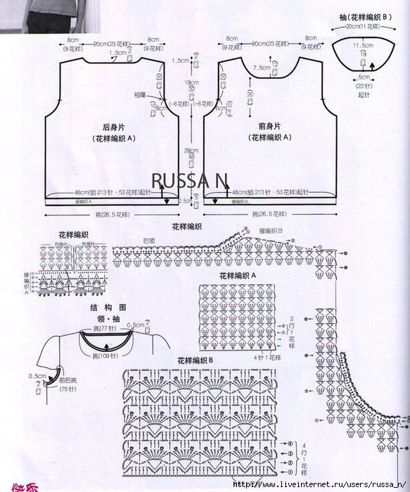 3-arme int-kak krylyshki-1 (583x699, 377Kb)
