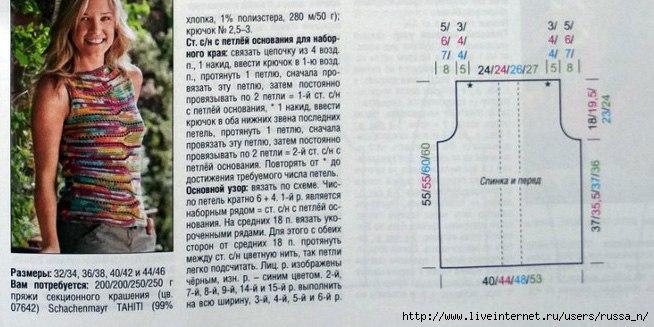 8-melanzh--1-- (654x327, 200Kb)