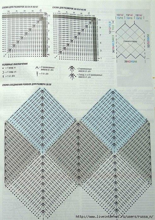 9-melanzh-1--1-1--- (493x699, 404Kb)