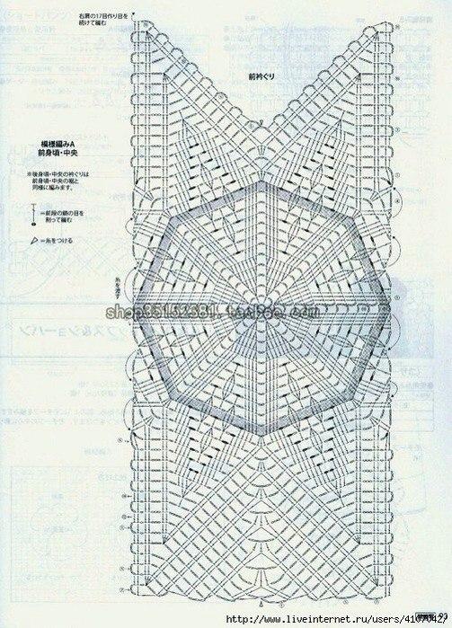 9SM-D-1-1 (503x699, 405Kb)