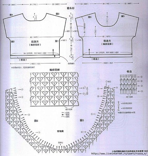 sommer pulli-01 (573x604, 324Kb)