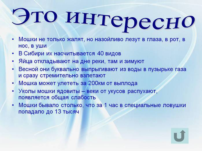 0018-018-Eto-interesno (700x522, 55Kb)