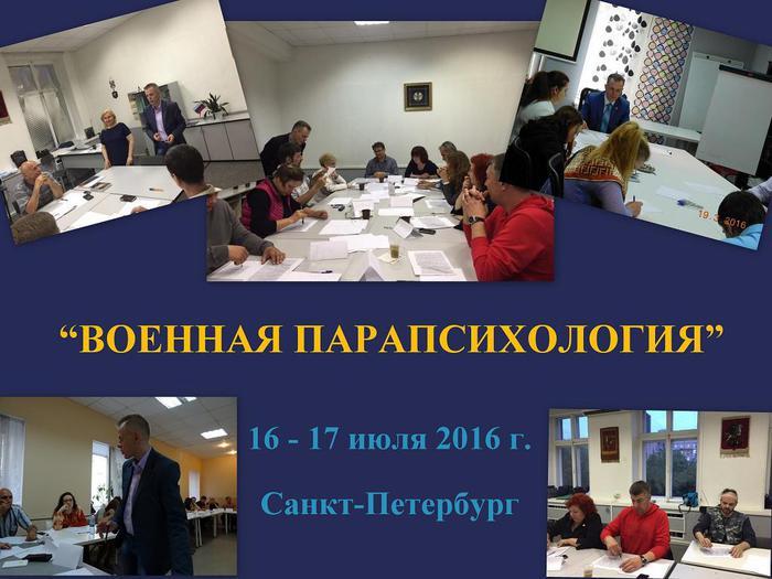 1727489_SAVIN_dlya_seminara1 (700x525, 57Kb)