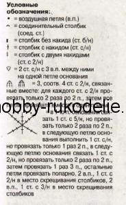 19955509_15137 (184x300, 65Kb)