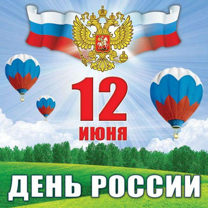 russia8[1] (700x700, 87Kb)