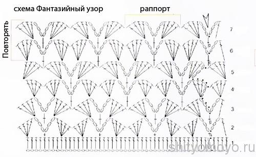 6009459_Chema110 (500x308, 52Kb)