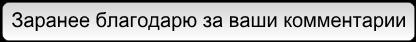 RenderedImage (416x42, 7Kb)