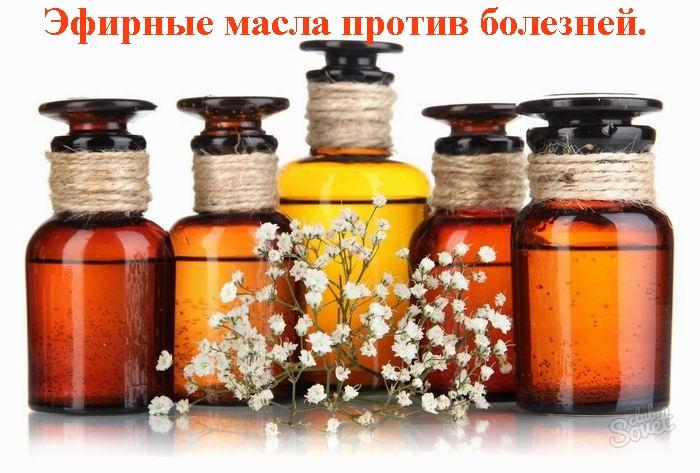 """alt="""" Эфирные масла против болезней.""""/2835299__2_ (700x473, 165Kb)"""