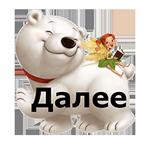 5369832__1296594552_mishka_07 (150x145, 31Kb)