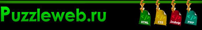 header (700x105, 43Kb)