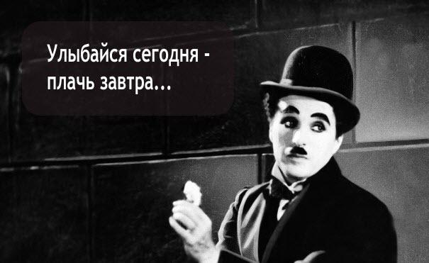 5681176_ylibatsya_plakat_kak_stat_schastlivim_lichnostnii_rost (605x371, 35Kb)