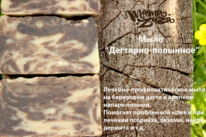 4495008_MZ_milo_degotpolin (700x466, 320Kb)