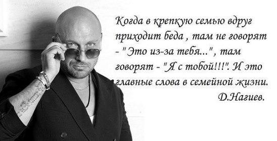 ������ - ������������. image (548x279, 31Kb)