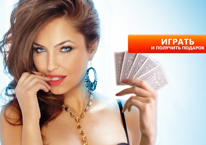 sozday-kazino (2) (700x491, 478Kb)