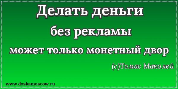1465731698_bannerfans_17745694 (600x300, 128Kb)