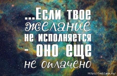 3925311_jelaniya (480x315, 122Kb)