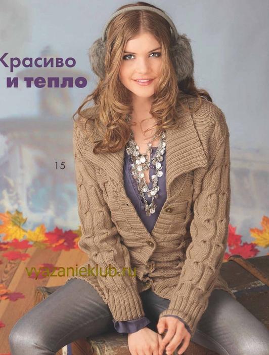 5988810_Bejevii_jaket_dlya_jenshin_1_ (532x700, 268Kb)