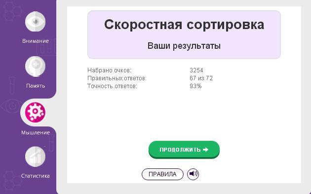 2873132_3 (630x394, 22Kb)
