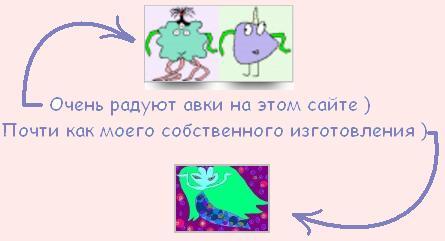 2873132_Avatarki (445x241, 14Kb)