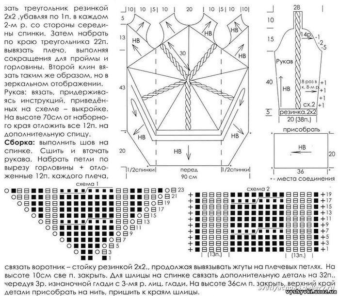6009459_plate1225 (700x609, 122Kb)