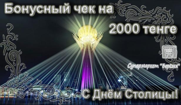 3764565_chek_na_2 (616x359, 405Kb)