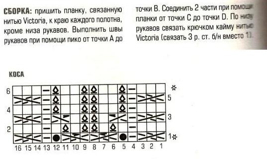 6009459_2 (537x320, 63Kb)