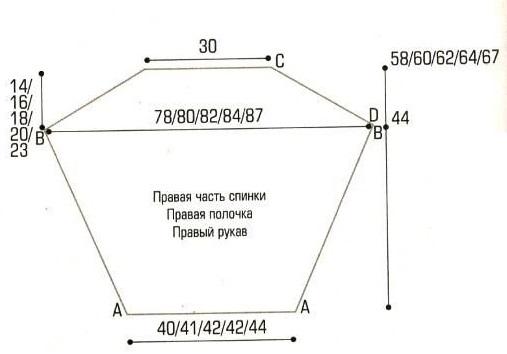 6009459_Risynok3 (507x354, 29Kb)