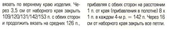 6009459_Risynok1_2_ (592x107, 33Kb)