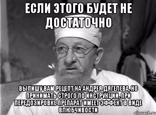lastiks_35995160_orig_ (500x368, 109Kb)