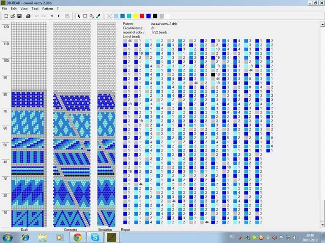 пэчворк_2_21_2 (640x480, 271Kb)