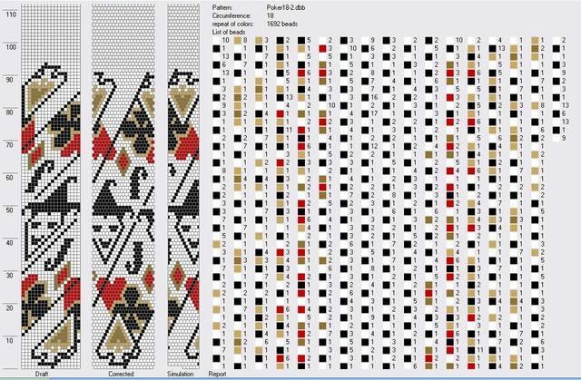 покер (640x419, 226Kb)