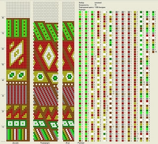 орнамент (320x292, 122Kb)