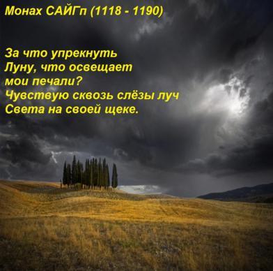 2873132_6p (392x388, 23Kb)