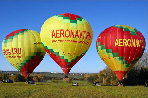 alt=Полет на воздушном шаре1 (602x400, 445Kb)